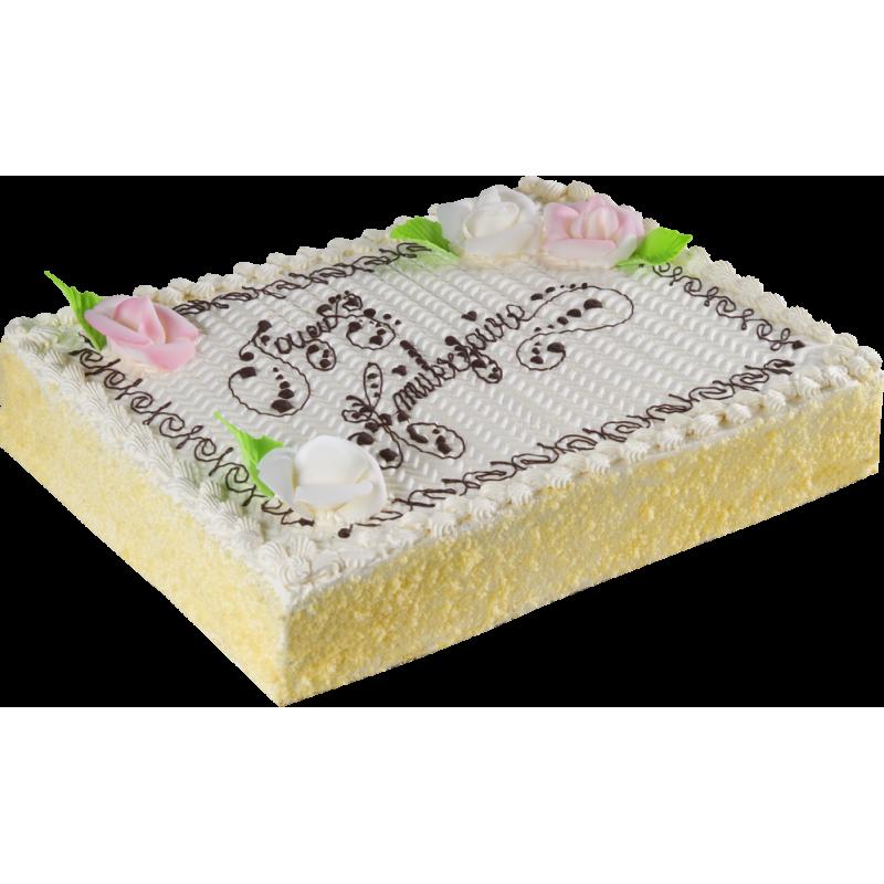 Décoré Crème (rectangle) Inscription SU